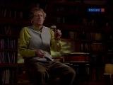 В музей — без поводка: 174. Виктор Васнецов  «Царевна-Несмеяна»