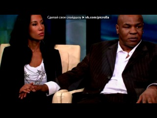 �Mike Tyson on Oprah . He discusses his new documentary film� ��� ������ �������� - ���������. Picrolla